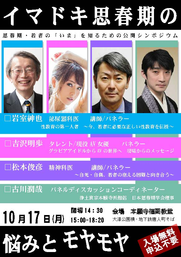 fukuoka_omote